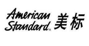 中国百年卫浴品牌有哪些?安国