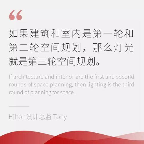 灯光需求在升级,灯商的未来到底在于什么? 捆扎机